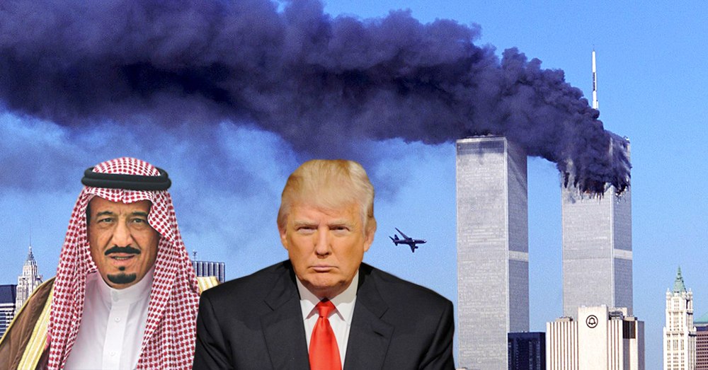 9/11-Linked Saudi Arabia Not Included In 'Muslim Ban'